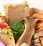 国産有機豆腐厚揚げとエリンギの煮物