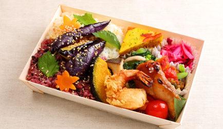 「季節限定」秋の彩り味覚弁当<br />※11月30日までのお届けとなります。