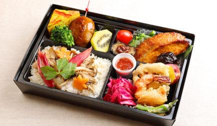 「季節限定」秋の旬菜おもてなし弁当