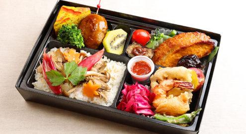 「季節限定」旬菜おもてなし弁当<br>イメージ画像