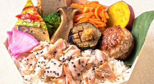 「季節限定」秋の彩り幕の内弁当 ※お弁当容器は丸型に変更になりました。 イメージ画像
