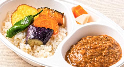 神山鶏のキーマカレー弁当イメージ画像