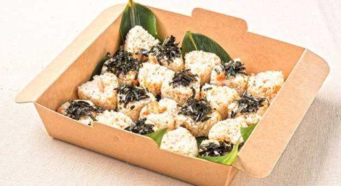 自家製鮭フレークと生姜の<br />合鴨農法<br />有機胚芽米おにぎりイメージ画像