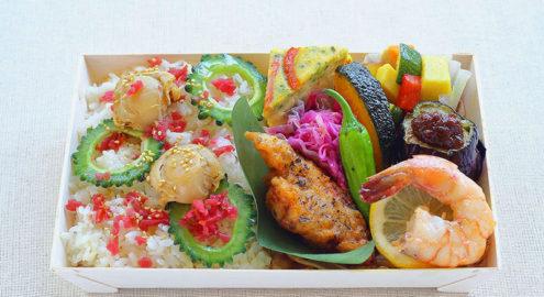 夏の彩り味覚弁当イメージ画像