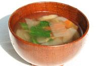 有機野菜たっぷりスープ